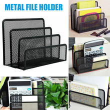 Mesh Letter Sorter Mail Document Tray Desk Office File Organiser Holder Multifunctional Storage OUJ99