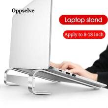 Oppselve подставка для ноутбука алюминиевый держатель портативный