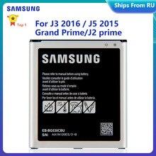 Batterie EB BG530CBU EB BG531BBE für Samsung Galaxy Groß Prime SM G531H J3 2016 J320F J5 2015 J2 Prime J2 Core J250F J260F g530H