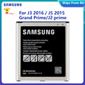 Батарея EB-BG530CBU EB-BG531BBE Чехол для мобильного телефона для Samsung Galaxy Grand Prime SM-G531H J3 2016 J320F J5 2015 J2 Prime J2 Core J250F J260F G530H