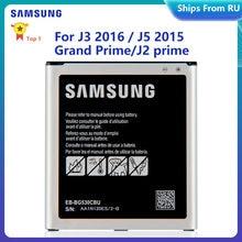 Bateria EB-BG530CBU EB-BG531BBE para Samsung Galaxy Grande Prime Prime SM-G531H J3 2016 J320F J5 2015 J2 J2 Core J250F J260F G530H