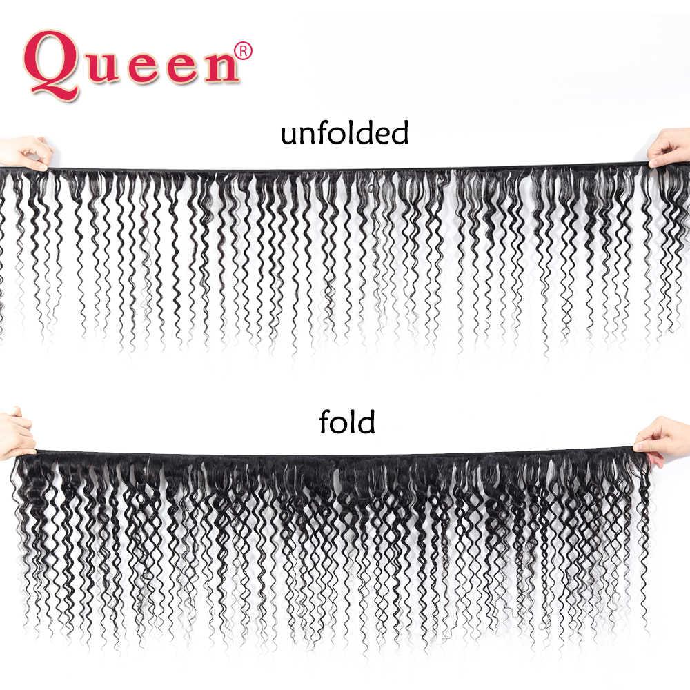 Queen hair продукты бразильская холодная завивка волос пучки 100% Реми человеческие волосы 1/3/4 пучки волос натуральный Цвет двойной уток волос ткать