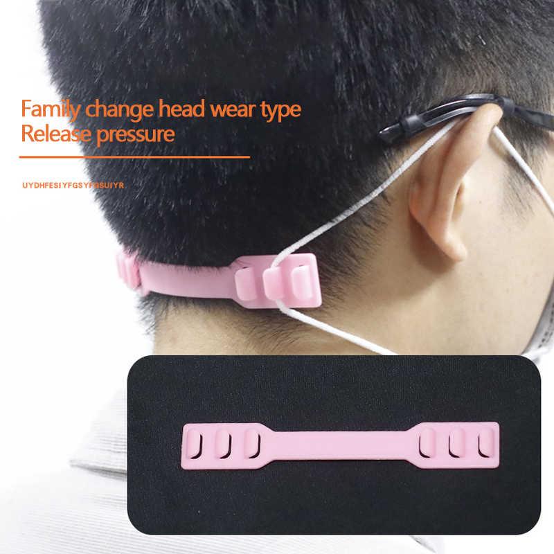 1pcs 조정 가능한 Anti-slip 가면 귀 그립 고품질 연장 걸이 얼굴 가면 버클 홀더 부속품 뜨거운 판매 Dropshipping