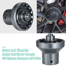 Professional Centre Lock Wheel Nut Socket Tool Fits for Porsche 991 Cayman Panamera 3/4 Drive Automotive Tool Parts