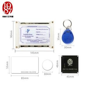 Image 2 - RFID prop room escape avventuriero gioco prop rfid prop mettere quattro ic schede in un unico per una relazione per sbloccare con audio JXKJ1987
