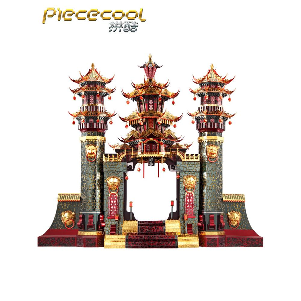 Piececool 3D Metal Puzzle Mythology Southern Gate Model Kits DIY Laser Cut Assemble Jigsaw Toy Desktop Decoration GIFT For Audit