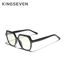 KINGSEVEN Women's Anti Blue Ray Light Blocking Glasses UV400 Clear Lens Optical Spectacle Frame Radiation Protection Lens(China)