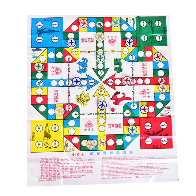 Buy Best 1 Set Flying Chess Playmate Entertainment Leisure Aeroplane Chess Rug Board Game Parent-child Game Travel Game Party Game-