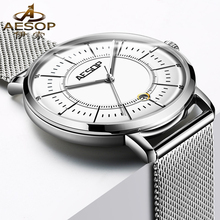 AESOP Mechanical Watch Men Japan Movement Automatic Watch Sapphire Luxury Man Skeleton Watches Clock Relogio Masculino