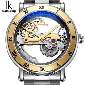 Genuine ik coloring criativo oco automático relógio mecânico novo design relógios de aço marca men esqueleto relogio masculino