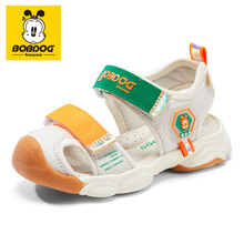 BOBDOG house kid shoes breathable non-slip baby shoes soft b