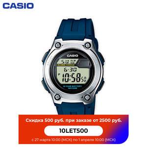 Наручные часы Casio W-211-2A мужские электронные на пластиковом ремешке