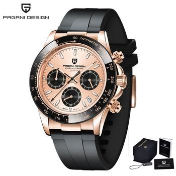 2020 New PAGANI DESIGN Mens Quartz Watches Automatic Date Luxury Gold Wristwatch Men Waterproof Chronograph Japan VK63 Clock man - All Gold, Russian Federation
