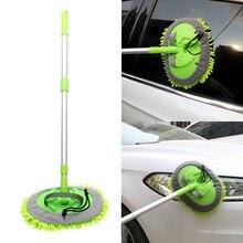Regulowana myjnia samochodowa Mop narzędzie do mycia okien wosk do kurzu Mop środek do pielęgnacji karoserii Detailing sprzątanie domu czyszczenie samochodu akcesoria
