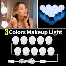 3 цвета Голливуд косметическое зеркало с подсветкой затемнения