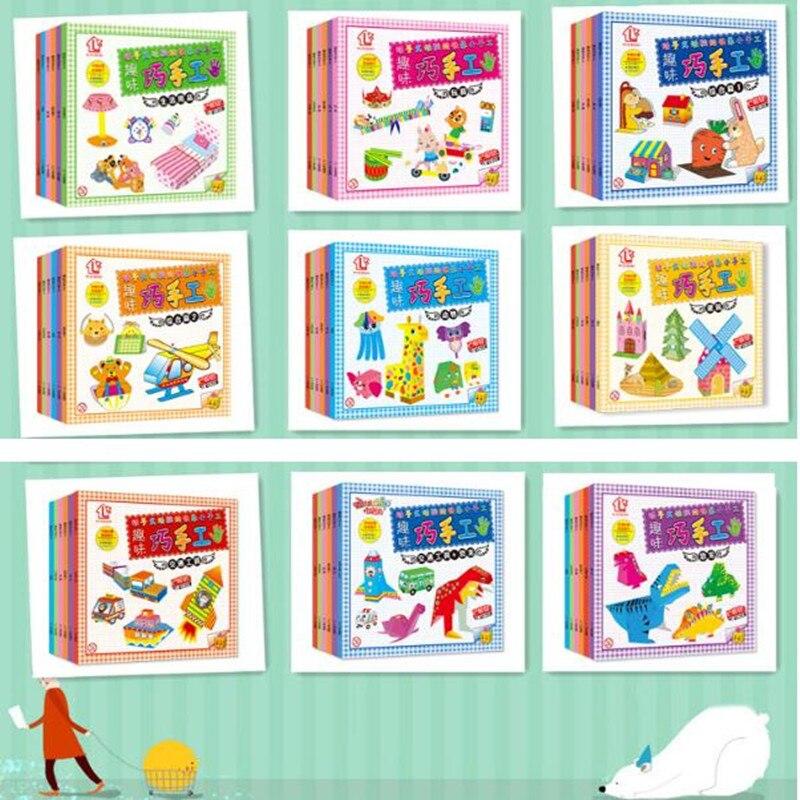 12 pçs/lote Handmade Origami Livros Crianças Artesanato 3D Segurança Livro Corte de Papel Fotos Livro Aprendizagem Precoce Brinquedo Educativo Livro