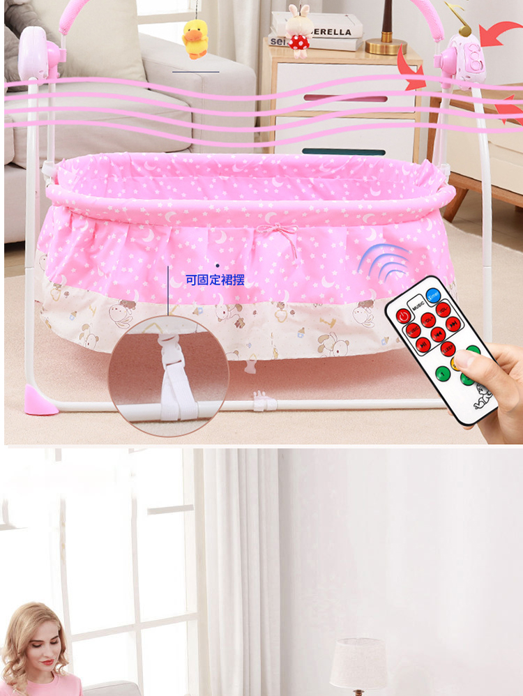 H6cb81529ad1e4cccbe4a60c0bc66032de For Newborns Bed Baby Electric Swing Newborn Bed Smart Cradle Children's Rocking Chair Bed Full Sets Cradle