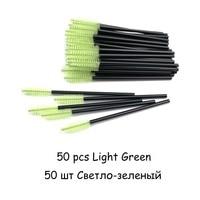 50pcs Green 1