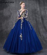 Королевский синий quinceanera платья 2020 новый бальный наряд