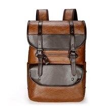 Мужской кожаный рюкзак, большой рюкзак для ноутбука, мужские Рюкзаки Mochilas, Ретро стиль, школьный ранец для подростков, мальчиков, пэчворк, цвет коричневый, черный