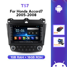 Voor Honda Accord 7 Cm Uc Cl 2005 2006 2007 2008 Auto Radio Multimedia Video Player Navigatie Gps Android Systeem 2din Met Frame