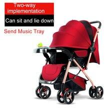 Детская прогулочная коляска babygift портативная легкая двусторонняя