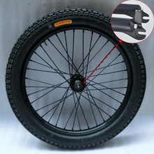 motorcycle 19 inch front wheel with the tire