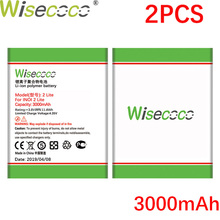 Wisecoco 2PCS 3000mAh NEW Battery for INOI 2 Lite INOI2 Phone High Quality battery+Tracking Number