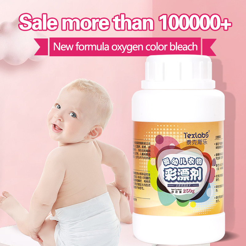 Detergent For Baby Clothes | Efficient Detergent Baby Clothes Vclean Spot Washing Powder Stain Remover Cleaning Powder