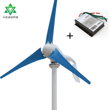 купить 400W Wind Turbine Controller Generator 12V 24V Mini Small  Windmill blade Home gerador eolico Charge for Home Marine Boat по цене 6793.18 рублей