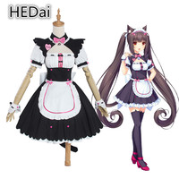 NEKOPARA Chocolate Cat Lady Cosplay Costume Halloween Outfits Woman Maid Dress Game Cosplay Sets