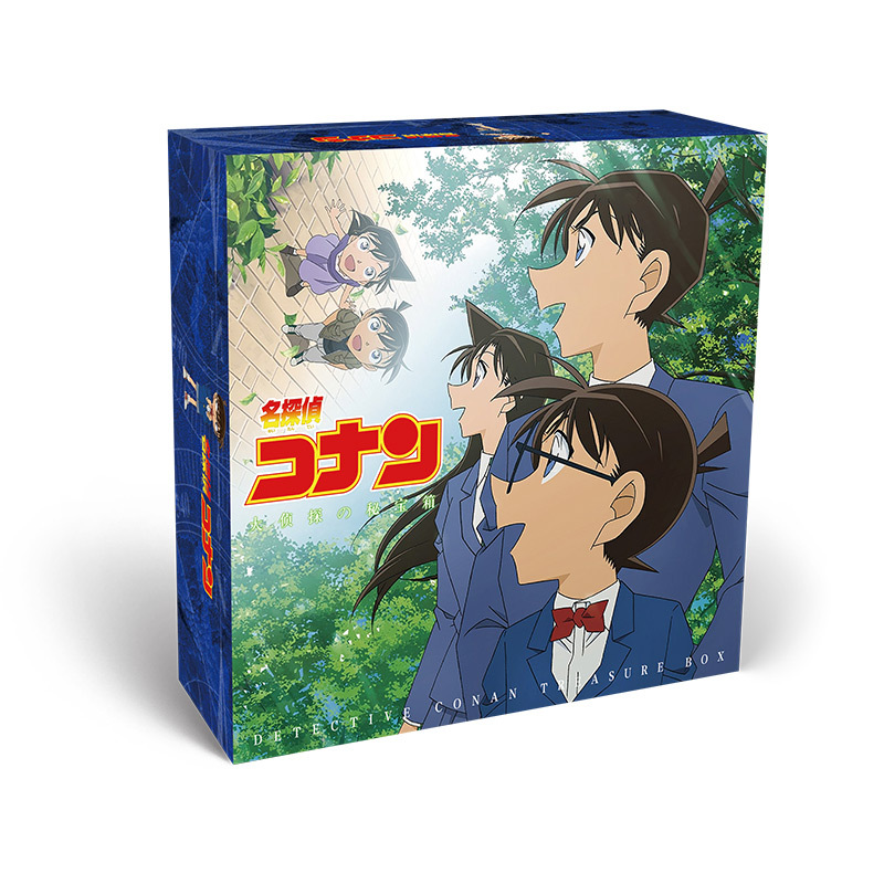 Anime Detective Conan Little Gift Box Package Toy Include Postcard Badge Stickers Bookmark Sleeves Bracelet Gift