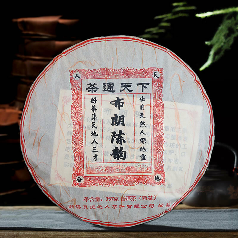 2015 Bulang Mountain Aged Rhythm Tea Menghai Heaven Earth 357g Ripe Pu-Erh Shu