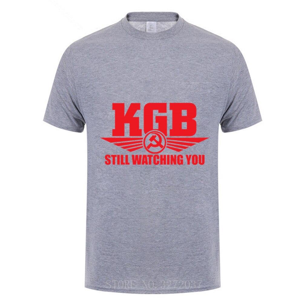 KGB Vladimir Lenin Men T Shirts USSR Russia Communism Marxism Socialism Still Watching You T-Shirts Cotton Gift Clothes