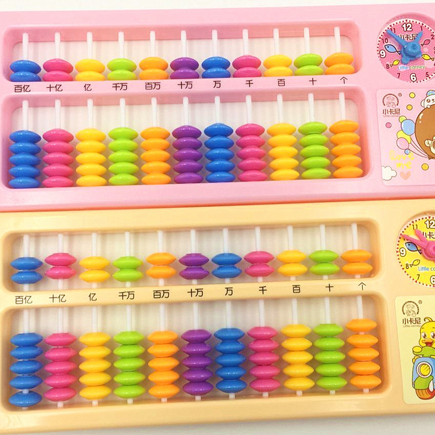 038 Eleven Line Color Seven Beads Abacus Young STUDENT'S For Abacus Seven Beads Abacus Eleven Line Abacus