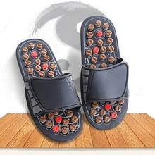 ユニセックス足マッサージスリッパ健康ケア鍼灸マッサージ靴反射ストレス回転足ツボ刺激リラックス