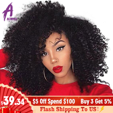 Mongolian Afro Kinky Curly Bundles 4B 4C Hair Extensions 8