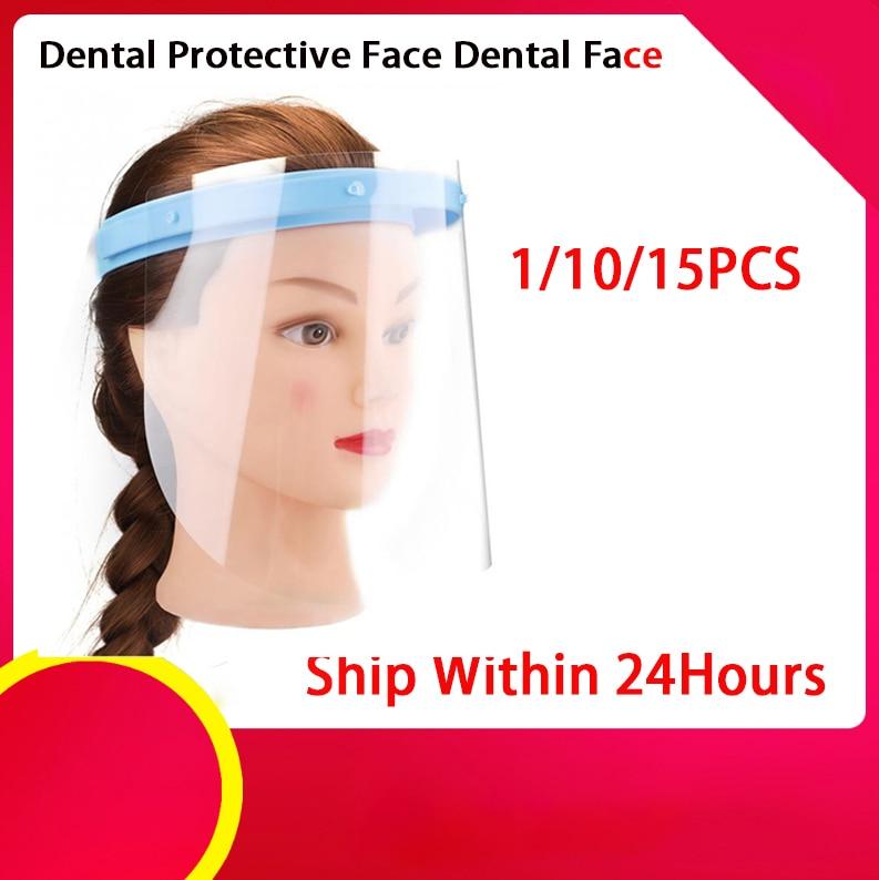 Professional 1 Set Dental Dental Face Shield For Dentist Dental Protective Detachable 1 Frame 10 Visor Films Anti-Fog Dustproof