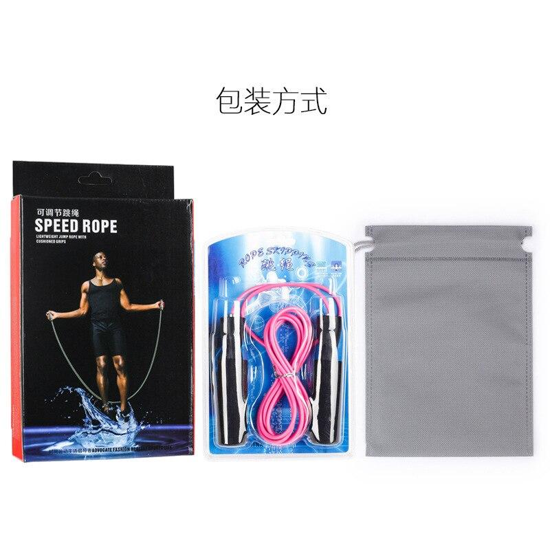 Cordless-Color Foam Bearing Qsr8sswwot Hot Fitness Qsr8sswwot Sports Hot Sales Jump Rope