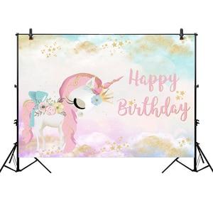 Image 4 - Allenjoy Baby Shower photophone backdrop rainbow unicorn sky children 1st birthday party photo background photocall photo studio
