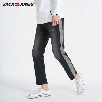 JackJones Autumn men's personalized ripped casual versatile jeans 218332561 - DISCOUNT ITEM  45% OFF All Category