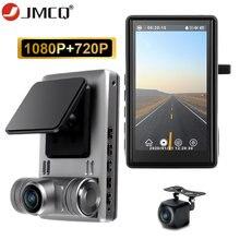 Vtopek 1080p dual dash cam  car camera dvr video recorder auto