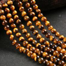 Модные круглые бусины в форме Тигрового Глаза для изготовления