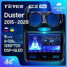 TEYES CC2L и CC2 Plus Штатная магнитола For Рено Дастер 1 For Renault Duster 2015 - 2020 Android до 8-ЯДЕР до 6 + 128ГБ 16*2EQ + DSP 2DIN автомагнитола 2 DIN DVD GPS мультимедиа автомобил...