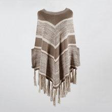 Осенне зимний новый женский вязаный свитер накидка с кисточками