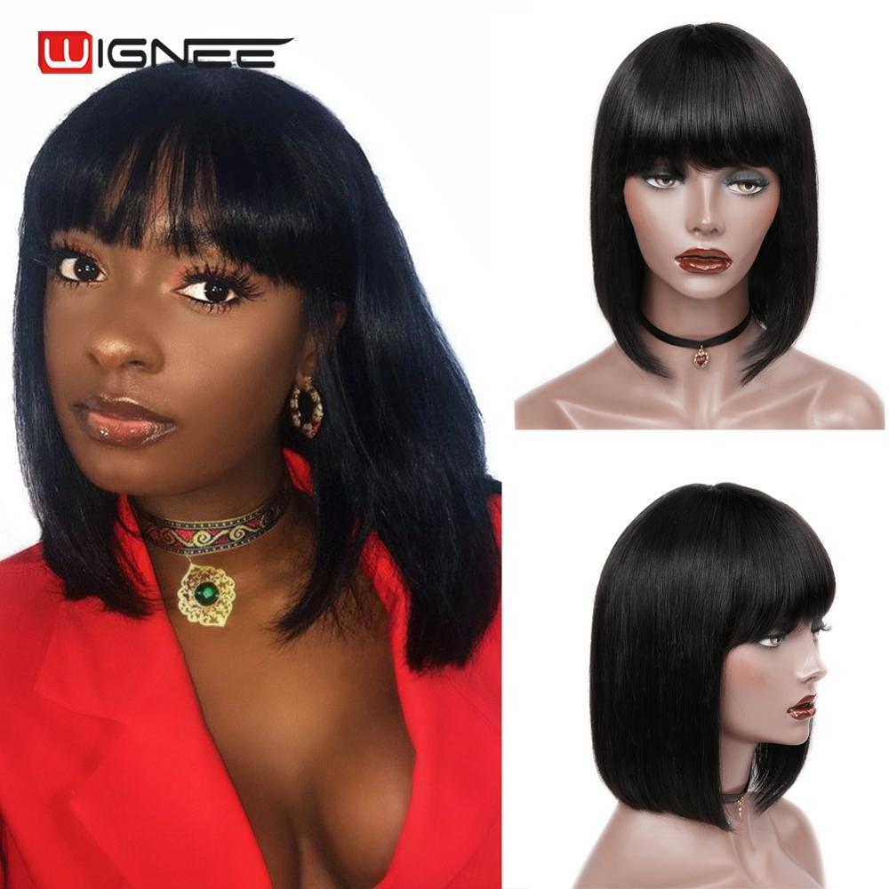 Wignee Short Human Hair Bob Wigs With Free Bangs For Women 150% High Density Brazilian Straight Hair Natural Black Bob Human Wig