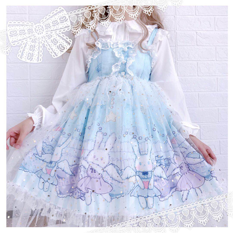 Cute Girl Sweet Japanese Lolita Dress Japanese Victorian Lolita Angel Rabbit Dress Daily Jsk Strap Dress 12-15 Years Old Child