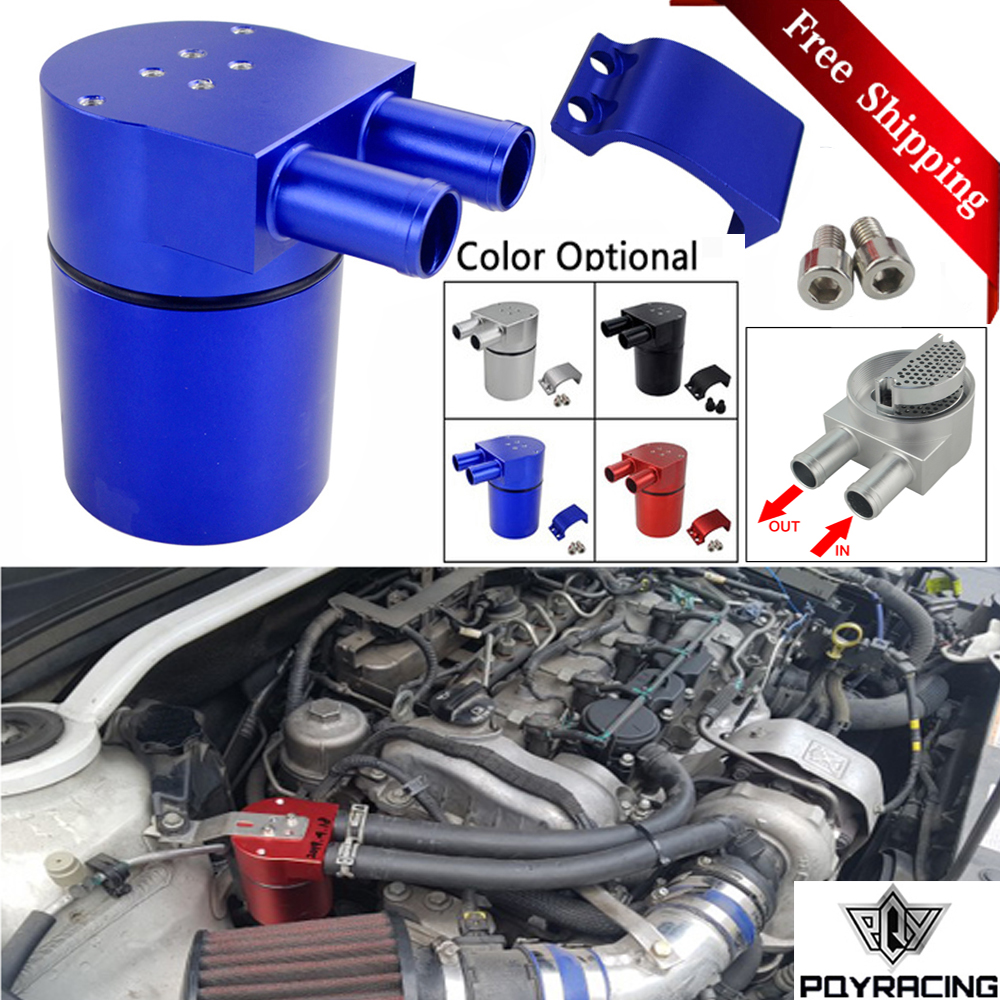 UNIVERSAL Aluminum Alloy Reservior Oil Catch Can Tank for BMW N54 335 BLACK & SILVER & Red & Blue PQY-TK60