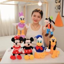 High-quality 6pcs/lot 30cm  Mickey Minnie and Duck Daisy Goof Dog,Pluto Dog Cartoon Figure Plush Toys Kids Cute Dolls Gift