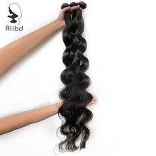 Бразильские виргинские волосы, волнистые человеческие волосы, 3/4 шт., пучки волос, натуральный цвет 30, 32, 34, 36 дюймов, наращивание волос